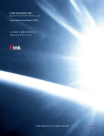 ?????? 2010 ???? - ?????? E Ink Annual Report 2010