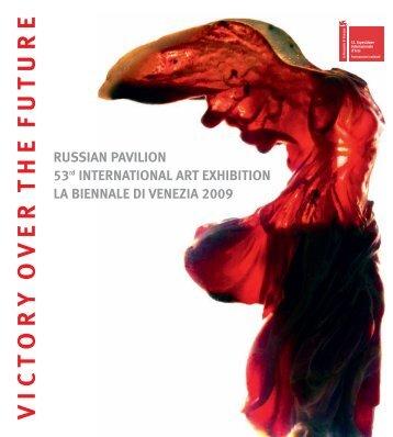 Cartella stampa [1,5 Mb] - Eventi artistici in Italia