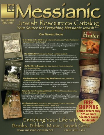 New 2012-2013 Catalog - Messianic Jewish Communications