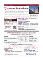 Library Quick Guide (No.21) - Waseda University Library