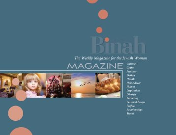 Binah Magazine