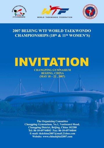 2007 beijing wtf world taekwondo championships (18