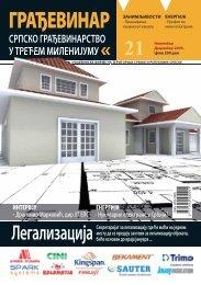 Građevinar Br. 21