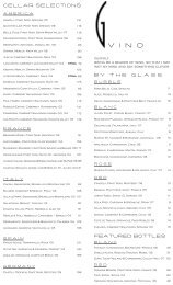 View Beer/Wine List