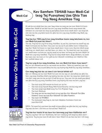 Daim Ntawv Qhia Txog Medi-Cal - Health Consumer Alliance