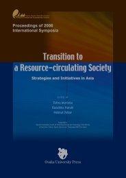 Transition to a Resource-circulating Society - Osaka University