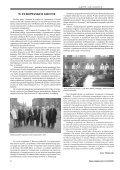 G£OS AKADEMICKI - Wojskowa Akademia Techniczna - Page 4