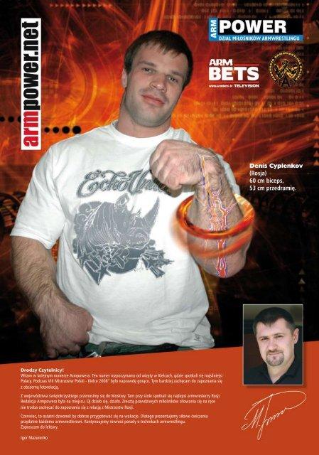 Denis Cyplenkov (Rosja) 60 cm biceps, 53 cm przedramię.