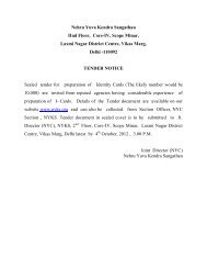 Nehru Yuva Kendra Sangathan IInd Floor, Core-IV, Scope Minar ...