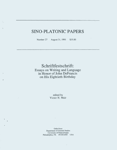 essays on writing and language in honor   sino platonic papers