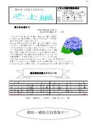 '& 14( 22 )1 0#24 3 5!6 7!8 9A@CB DE FHGHI P ¥R QCS T UW VY ...