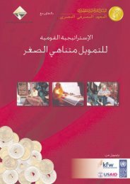 inner arabic UNDP.fh9 - UNDP in Egypt