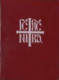 Das Gebet der Orthodoxen Kirche, Teil 3 - Oktoich