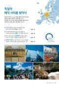 www.germany.travel www.magic-cities.com - Page 3