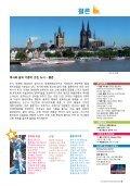 www.germany.travel www.magic-cities.com - Page 5