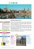 www.germany.travel www.magic-cities.com - Page 6