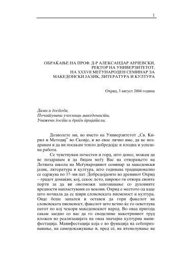 1 Dami i gospoda, Po~ituvani u~esnici makedonisti, Uva`eni gosti i ...
