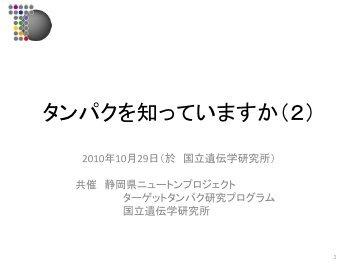 tanpaku_no_katachi_to_hataraki