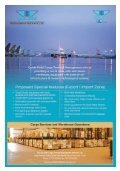 Express Cargo in India - cargo talk - Page 2