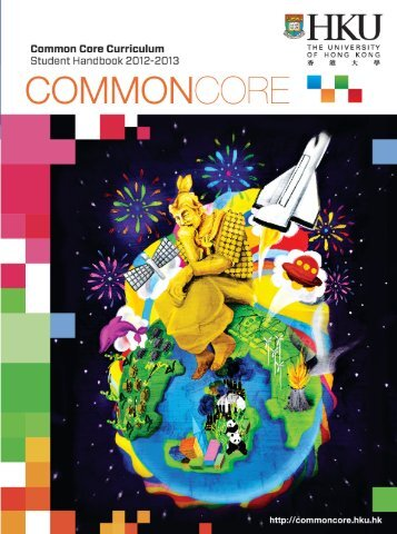 handbook - HKU Common Core Curriculum - The University of Hong ...