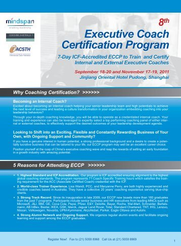 Executive Coach Certification Program Executive Coach - Coaching ...