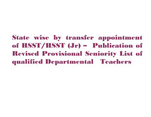 State wise by transfer appointment of HSST     - Dhsekerala