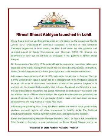 nirmal bharat abhiyan nba essay