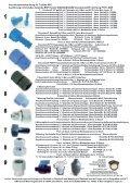 NEU AFS-TL - Gross-Mess-Regeltechnik - Seite 6