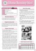 ELEMENTALY AND JUNIOR HIGH SCHOOL GUIDEBOOK - Minato - Page 6