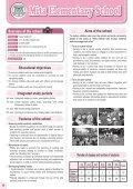 ELEMENTALY AND JUNIOR HIGH SCHOOL GUIDEBOOK - Minato - Page 7