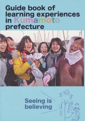 Download - Kyushu Tourism Information