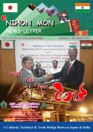 e Nihon Mon Newsletter 2013 VOL 14 - ABK-AOTS DOSOKAI ...