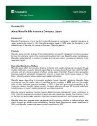 About Manulife Life Insurance Company, Japan - Manulife Financial
