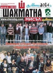 їФЛїСМї ЛЗРЩК 6/2010
