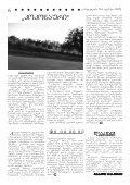 ena, mamuli, sarwmunoeba qalaq sagarejos toponimebi - Page 6