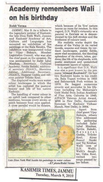 Academy remembers'Wali ,I on his birthday - Kashmir News Network