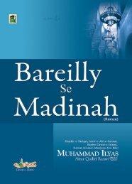 Bareilly se Madinah - Dawat-e-Islami