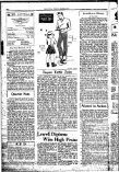 03.06.1945 thru 01.24.1947.pdf - The Lowell - Page 2
