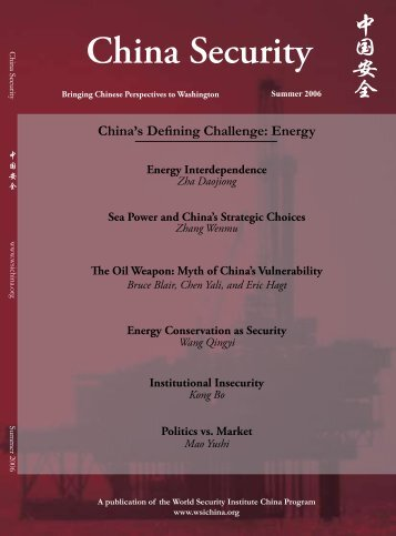 Download PDF - China Security