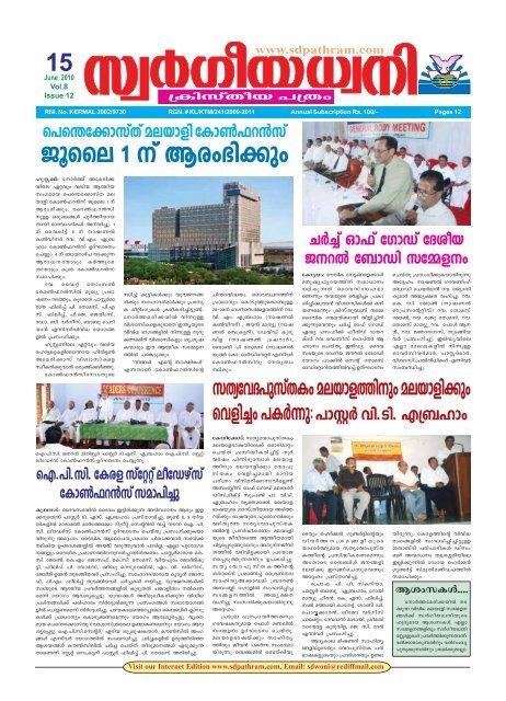 Sworgeeya Dwoni Pathram June 2nd Edition - Christian News