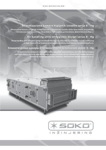 katalog higijenik klima komora.pdf