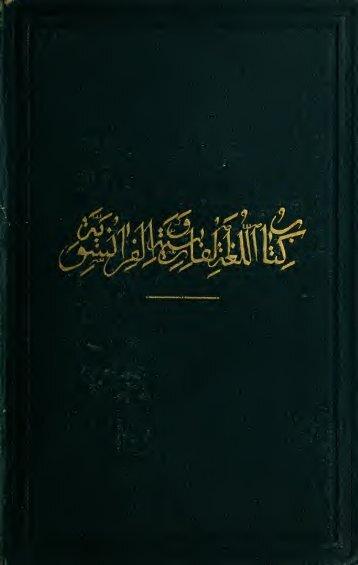 Dictionnaire persan-français, avec une table alphabétique pour ...