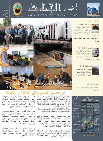 ID 2 2011 arabe web