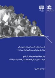 The ILO/UNESCO Recommendation concerning ... - unesdoc - Unesco