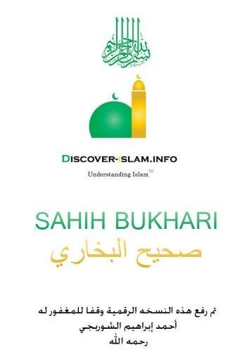 en_Sahih_Al-Bukhari