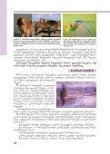 §2. fizikuri movlenebi - Ganatleba - Page 3