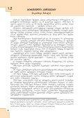 gamosxiveba - Ganatleba - Page 4