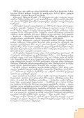 gamosxiveba - Ganatleba - Page 5