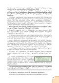 gamosxiveba - Ganatleba - Page 7