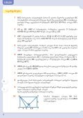 Tavi - Ganatleba - Page 4